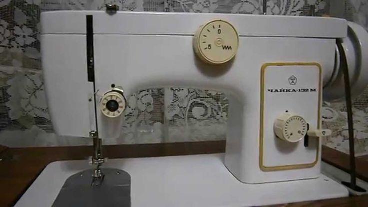 Как настроить швейную машинку на вышивку