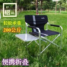 A portable outdoor camping supplies sketch beach folding chair director outdoor fishing chair