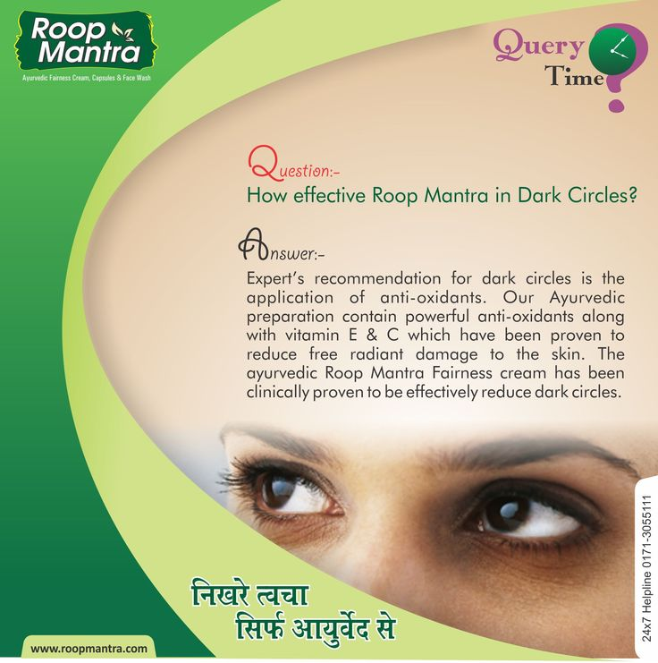 "Roop Mantra #QueryTime ‪#‎Stayhealthywithayurveda‬ Comment, Like & Share the information with Everyone.  www.roopmantra.com | 24X7 Helpline: 0171-3055111 Now We are on Whatsapp . Save this 8288082770 and send a text ""Hello Roop Mantra""."