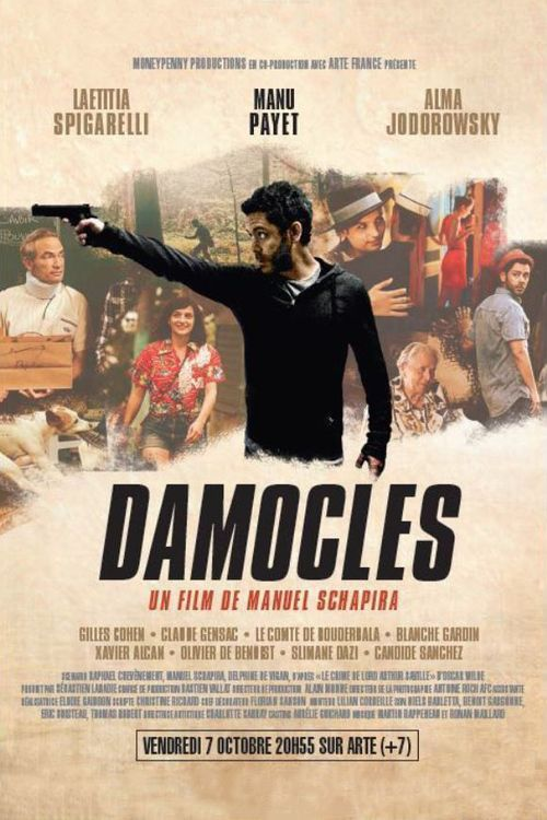 Watch Damocles 2016 Full Movie Online Free