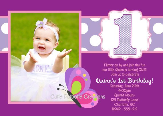 Butterfly Birthday Invitation Party Invitations Printable Or Printed