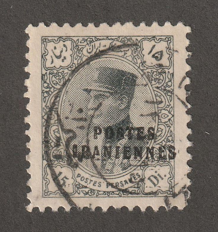 Persian stamp scott 797 used hinged hr big margins