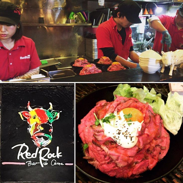 RED ROCK Takadanobaba, Tokyo  レッドロック 高田馬場店 🐮🍖🍚👍  ROAST BEEF DONBURI (bowl)    Follow us  facebook bit.ly/2hYao97  Pinterest bit.ly/1P9qWot  Current Instagram bit.ly/2gydwc6  Other Instagram bit.ly/2gtYkPx    #takadanobaba #tokyo #高田馬場 #東京   #beef #쇠고기 #dagingsapi #thịtbò #manzo #carnedevaca #rindfleisch #bœuf #говяжий #donburi #bowl #roastbeef #beafsteak #steak #amazing #awesome #fabulous #yummy #tasty #delicious   #instafood #foodstagram #foodblogger   #foodblog #roastbeefbowl…