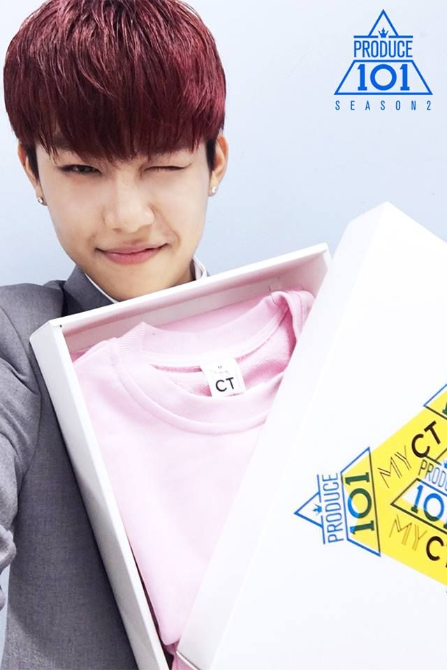 Brand New Music Brandnew boys Park Woojin 박우진 Produce 101 Season 2