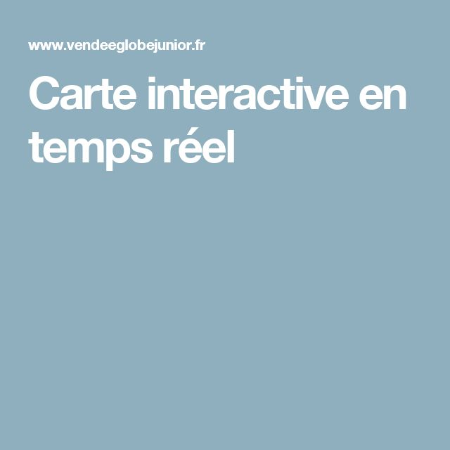 Carte interactive en temps réel