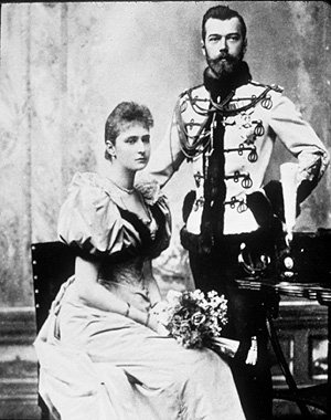 Nicholas and Alexandra around the time of their engagment