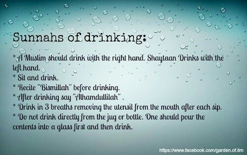 drinking habits of Prophet Muhammed