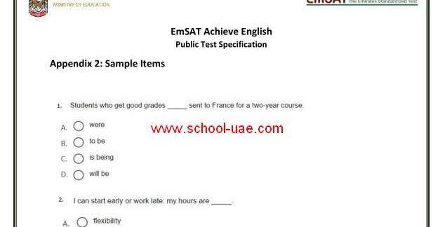 نموذج امتحان امسات انجليزى Emsat لطلبة الصف الثاني عشر 2020 من المقرر أن يؤدى طلاب الصف الثانى عشر امتحان الامارات القيا Good Grades Flexibility Achievement