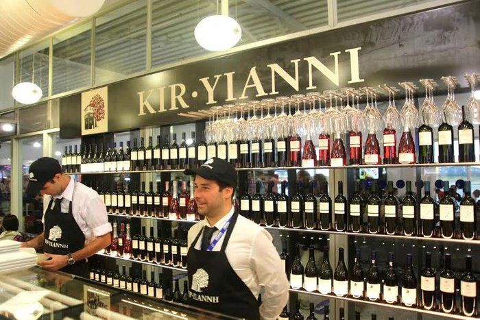 our Nuta stools at the new Kir Gianni wine bar at the Athens Eleftherios Venizelos airport
