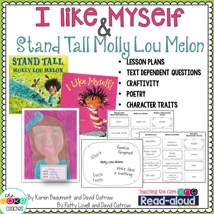 I Like Myself Worksheets : Best images about read alouds on pinterest big words