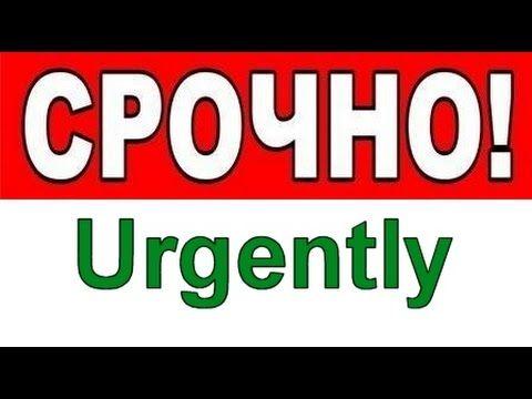 16+Новости Донбаса Отставка Плотницкого Секретная флешка Дремова