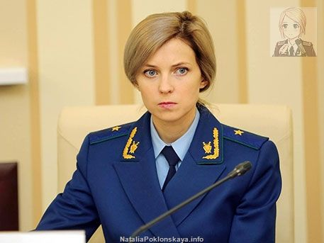 Natalia Poklonskaya in 2015 year, brief info. ... 38  PHOTOS        ... So, what happened to the prosecutor general for Crimea in the last year?        Posted from:          http://poklonskaya.info/Details.aspx?id=79&ctgry=1&who=1            #Natalia Poklonskaya – Military style