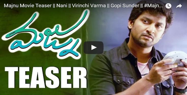 Majnu Movie Teaser || Nani || Virinchi Varma || Gopi Sunder || #MajnuTeaser