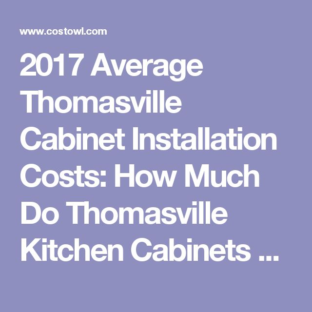 Average Kitchen Cabinet Cost: 25+ Best Ideas About Thomasville Cabinets On Pinterest