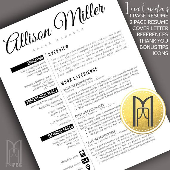 Resume Template and Cover Letter Template | Professional Creative Modern Resume Template | WORD | DIY Printable 4 pk |Instant Download No.11