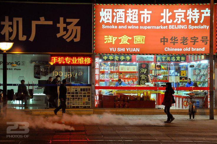 Beijing by Night photo | 23 Photos Of Beijing