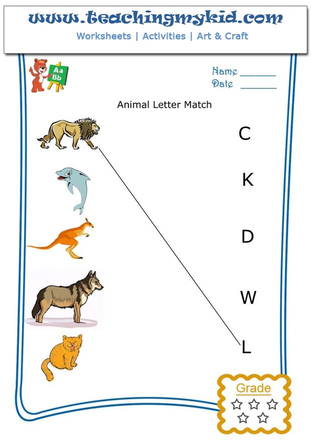 match the animal with the first letter of their name worksheet 4. Black Bedroom Furniture Sets. Home Design Ideas
