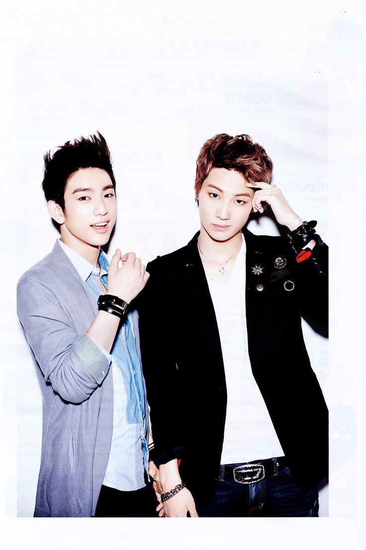 JJ Project Kya!!!!!~~~~~~ | I Got 7 | Pinterest | Got7 ...