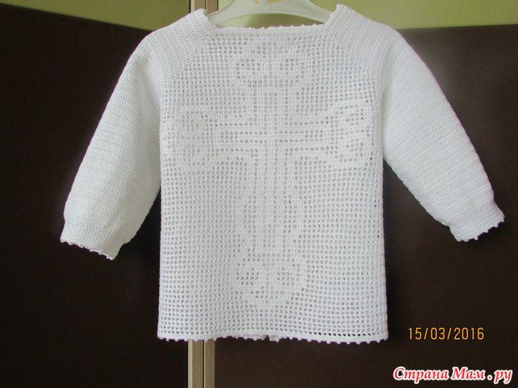 Крестильная рубашка для мальчика крючком. Дополнила описанием.