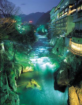 Minakami  Onsen Gunma, Japan