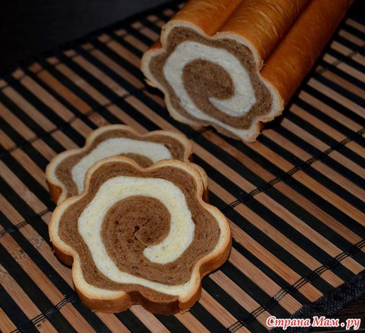 """Десертный хлеб """"Кофе с молоком"""""""