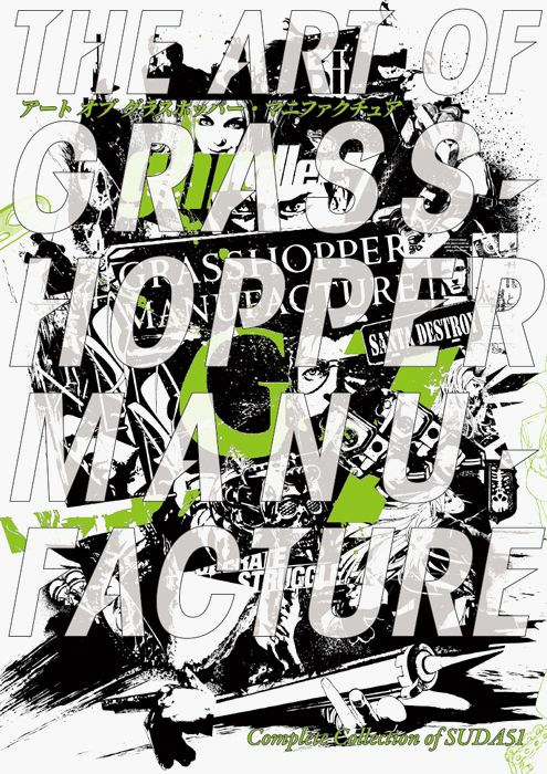 The Art of Grasshopper Manufacture: Complete Collection of SUDA51 - A Great Video Game Designer in Japan #VideoGame #SUDA51 #ConceptArt #CharacterDesign