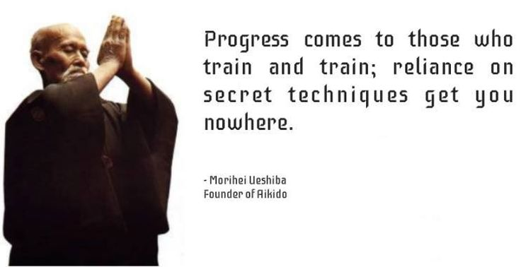 Morihei Ueshiaba || Founder of Aikido || Quotes