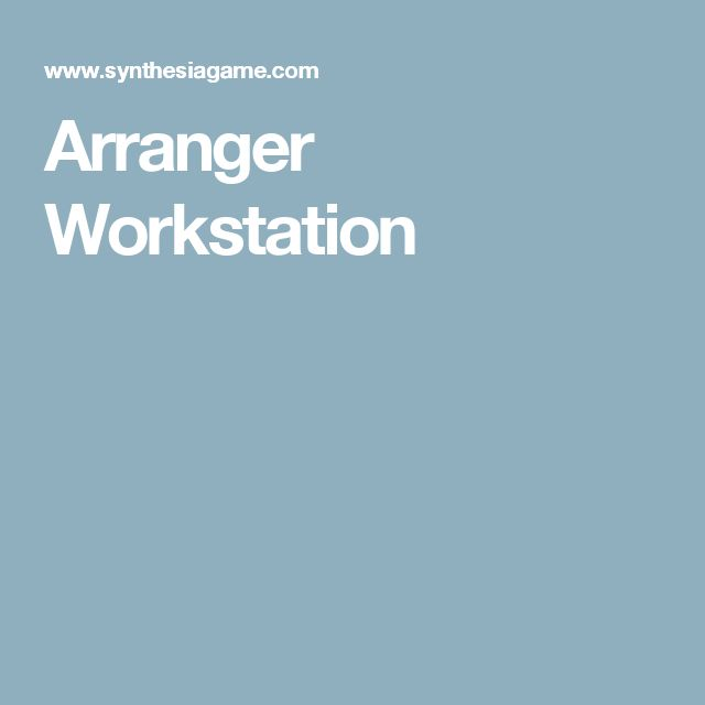 Arranger Workstation