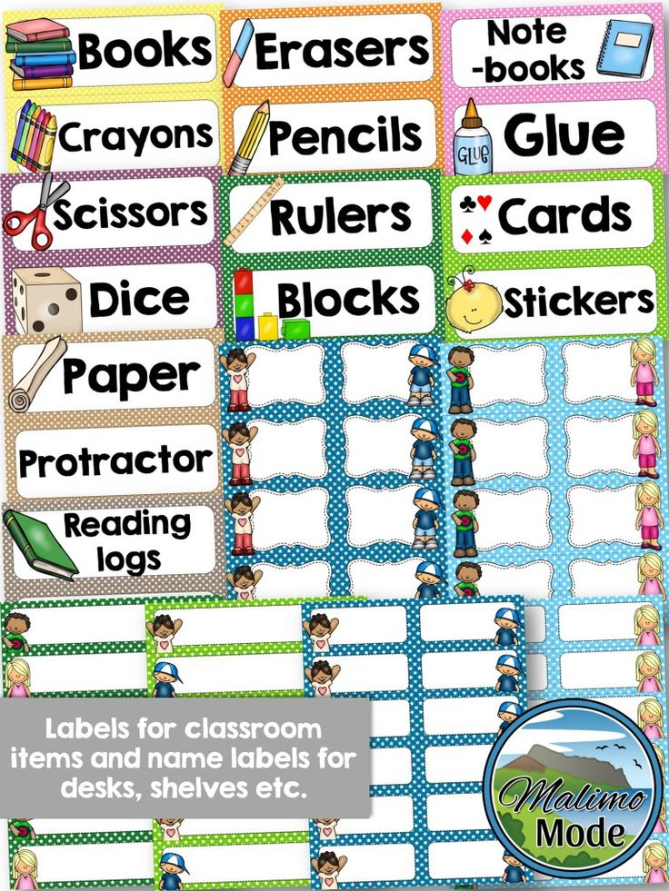 Classroom Decor Packs : These classroom decor packs are perfect for decorating