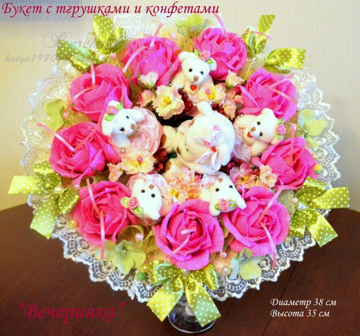 Gallery.ru / Фото #108 - Букеты из игрушек 2 - kotya30