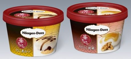 """アイスと""""もち""""の新たなハーモニーが、ハーゲンダッツから!"""