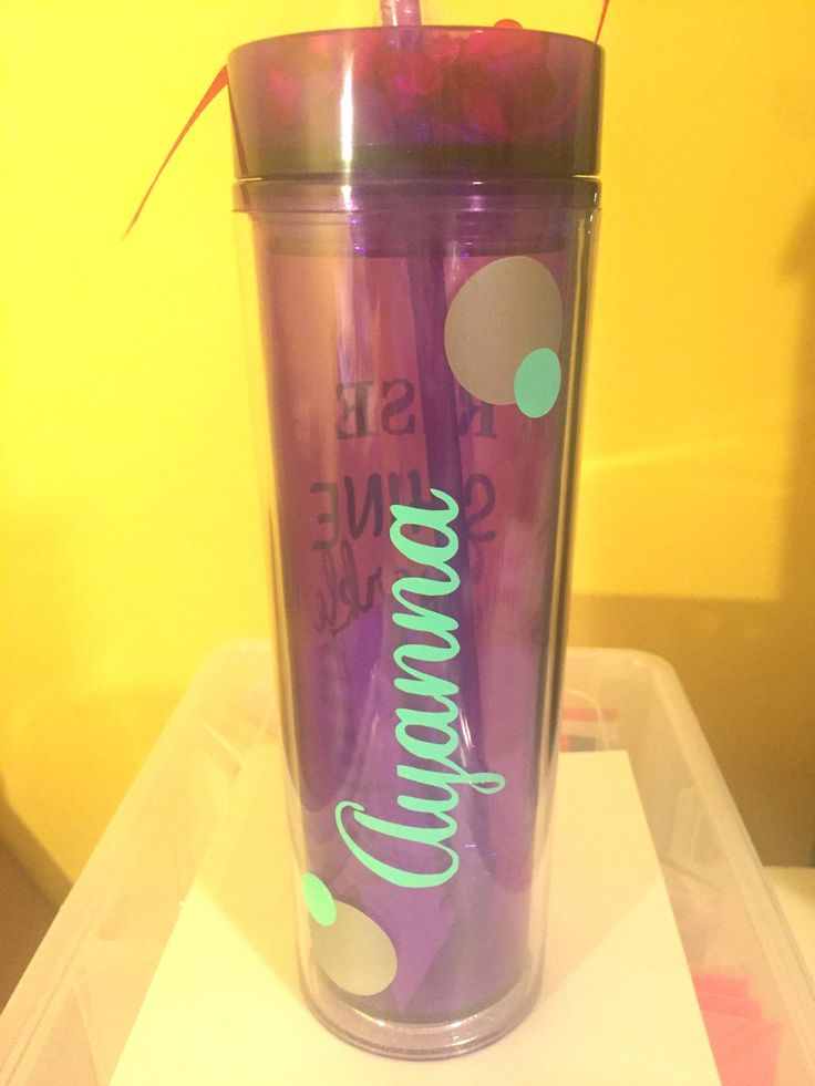 Personalized Water Tumbler