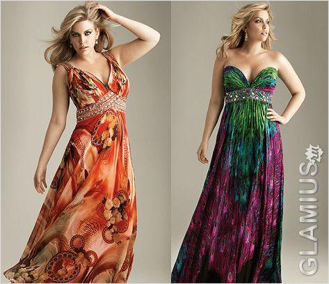 Яркие струящиеся платья