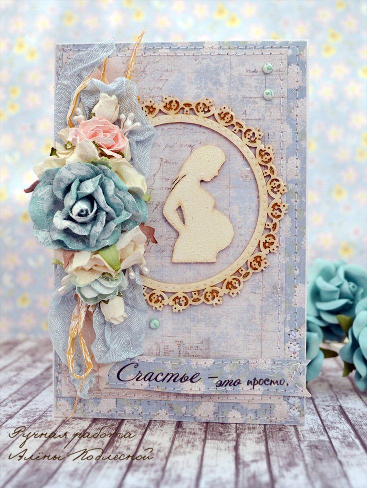 Рождения бухгалтера, открытки про беременность