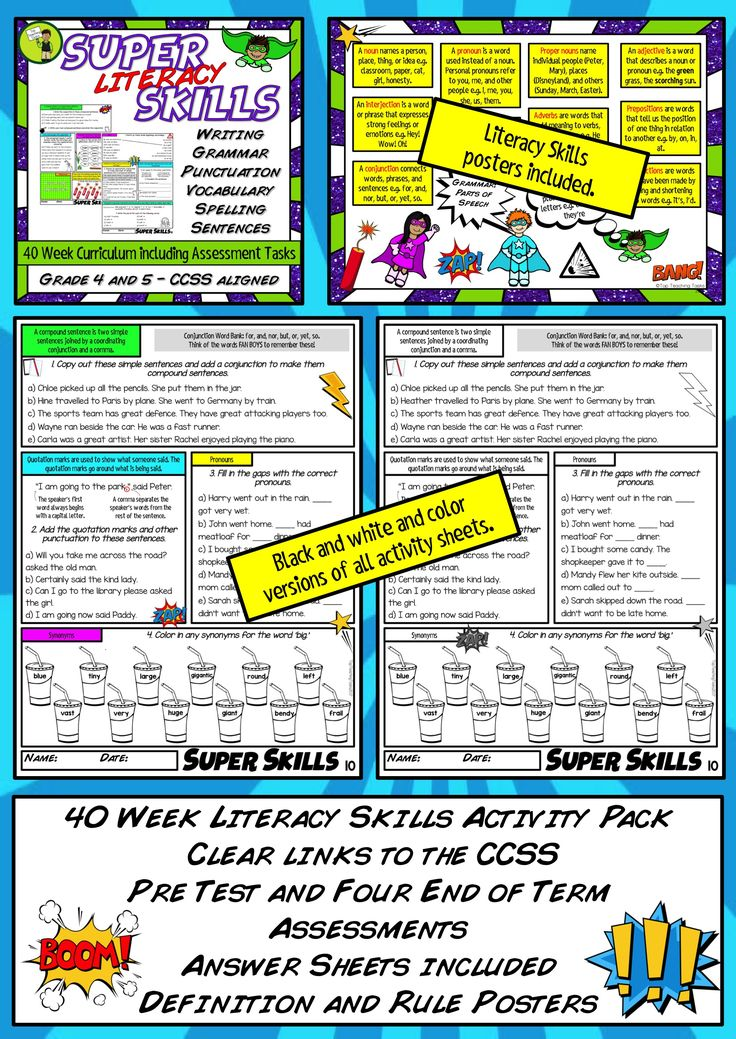 Regular Plurals Worksheets  Best Top Teaching Tasks Images On Pinterest  Card Games  Math Subtraction With Regrouping Worksheets Pdf with Area And Perimeter Of Irregular Shapes Worksheet Word Grammar Punctuation Spelling Vocabulary Super Literacy Skills Activities Us Adding And Subtracting Complex Numbers Worksheet