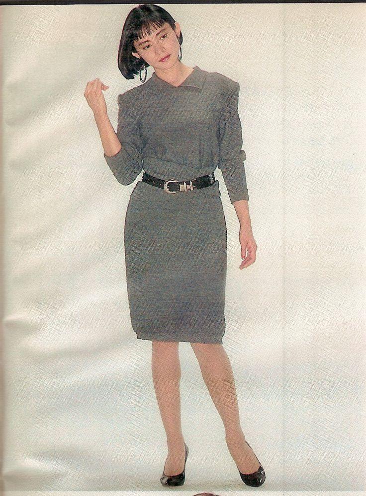 1988/3 Vintage Fashion