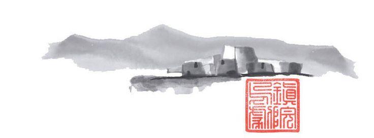Wuzhen Theater