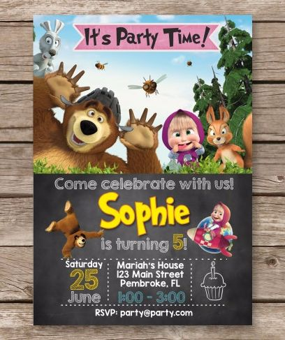 Masha and the Bear Printable Digital Invitation. All text can be customized. You can choose the invitation's size: 4 x 6 or 5 x 7 inches. *TURN AROUND TIME* - The proofs 1-2 days - The final files 1-2 days after approval. YOU WILL RECEIVE...