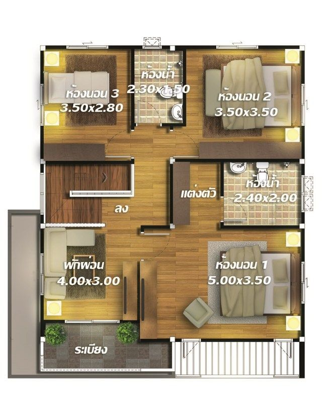 House Design Plans Idea 9x10 2 With 3 Bedrooms Home Ideassearch Duplex House Design Home Design Plans Bedroom House Plans