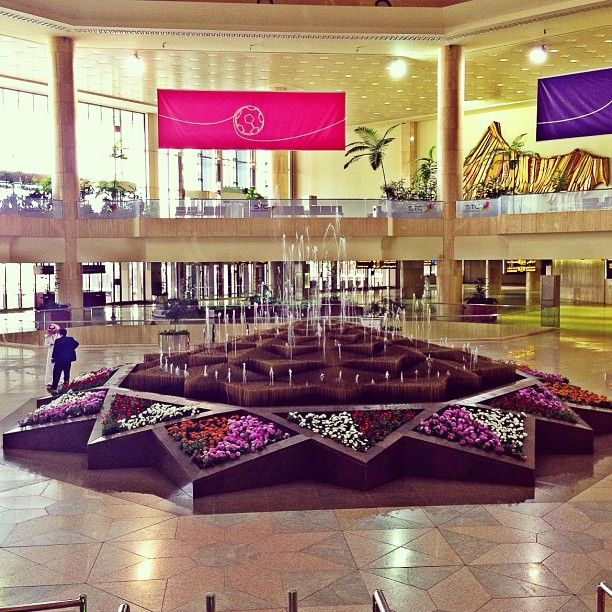 King Fahd International Airport (DMM) in Dammām, الشرقية