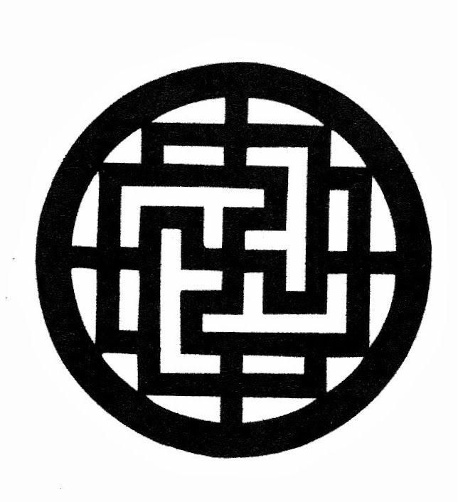 Hanji Happenings: The Buddhist symbol, Hanji Korean culture ....
