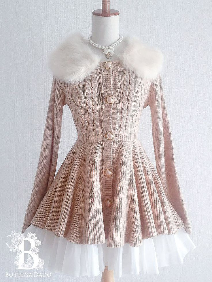 🌹LIZ LISA🌹Removable-Fur Cardigan Sweater Brownish-Be LARME Lolita Japan-M D712