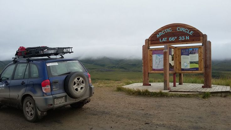 Dempster Highway - Arctic Circle Crossing