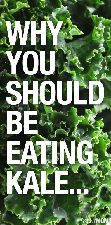 Get the skinny on kale and why you should be eating it. I eat Kale almost every day for lunch!