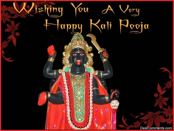 Shayarinjokes.com for happy kali puja sms 2013, kalipuja, maa kali puja Kolkata, kali mata puja, kali puja in 2013, bengali kali puja, diwali kali puja, 2013 kali puja date, kali puja dates 2013, kali puja Bengali, kali puja 2013 date, kali maa puja, kali puja wishes