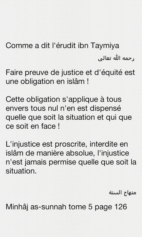 Source : https://twitter.com/Audio_sunnah