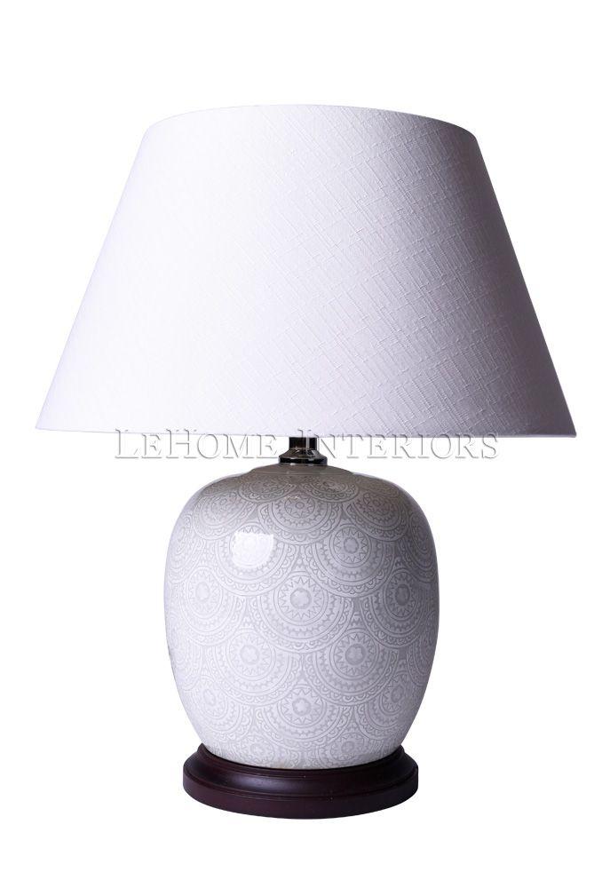 Лампа настольная  F251