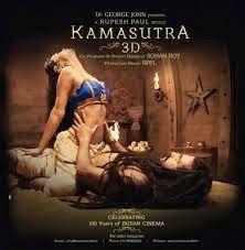 Полнометражный порно фильм kama sutra
