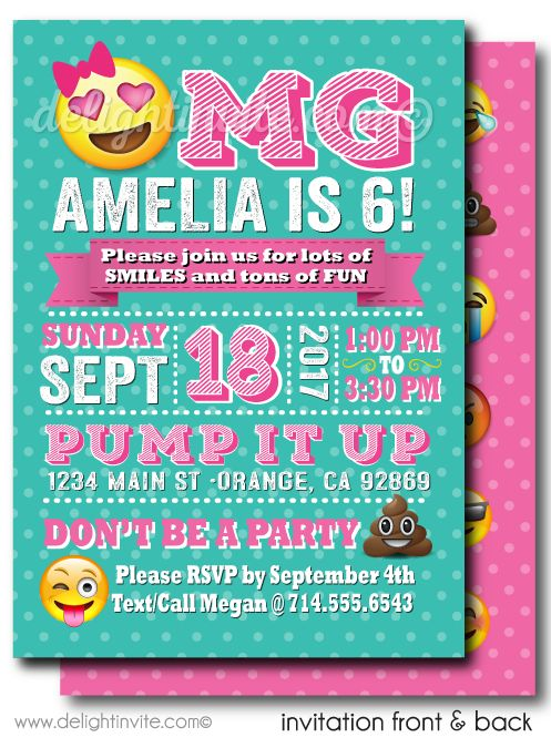 OMG Emoji Birthday Party Invitations