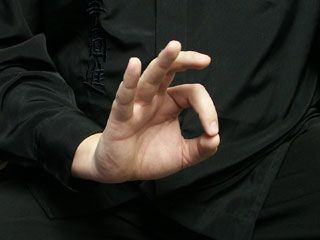 Knowledge mudra    This mudra stimulates the ability to learn and teach. It is the mudra of knowledge. Using this mudra makes it easier for both sides of your brain to link new neurons together, (thus forming connections that are the basis for inspiration and the aggregation of new knowledge). These neural connections also enable you to communicate information more easily, and more effectively. The Knowledge Mudra is also useful for acquiring knowledge from the Heavens, for learning…
